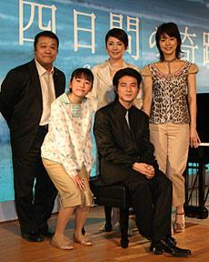 左より西田敏行、尾高杏奈(子役)、 松坂慶子、吉岡秀隆、石田ゆり子「四日間の奇蹟」