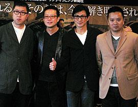 (左より)フェリックス・チョン、アンドリュー・ラウ、 アンディ・ラウ、アラン・マック「インファナル・アフェア」