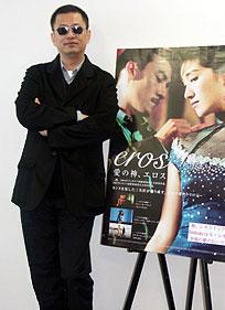 ウォン・カーウァイ監督「愛の神、エロス」