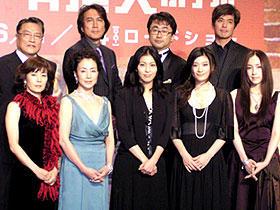 三谷監督を囲む豪華キャスト「THE 有頂天ホテル」
