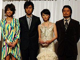(左より)宮地真緒、チェン・ボーリン、田中麗奈、天願大介監督「暗いところで待ち合わせ」
