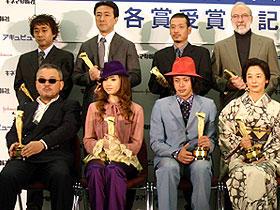 井筒和幸監督(前列左)ほか、主な受賞者たち「パッチギ!」