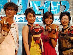 なにやらにぎやかそうなメンバーが集合 (左より)山寺宏一、中島知子、優香、久本雅美「アイス・エイジ2」