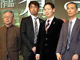 「大和」を超えるヒットを目指す (左より)澤井信一郎監督、千葉龍平、角川春樹、森村誠一「蒼き狼 地果て海尽きるまで」