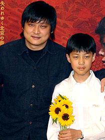 チャン・ヤン監督とチャン・ファン君「こころの湯」