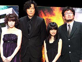 イベントに登場した柴咲コウ、豊川悦司ら「日本沈没」