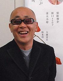 廣木隆一監督「やわらかい生活」