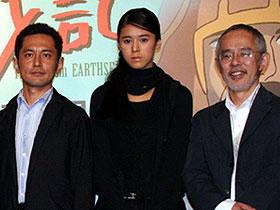 父に認められひと安心…!?の宮崎吾朗監督(左)と 手嶌葵(中央)、鈴木敏夫プロデューサー(右)「ゲド戦記」