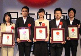 第7回日本映画エンジェル大賞 (左から)青木英美、出馬康成、大沼睦美、 ケラリーノ・サンドロビッチ、マツムラケンゾー「カナリア」