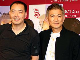 後姿も自信あり「愛と死の間で」 (左から)ダニエル・ユー監督、アンディ・ラウ「愛と死の間で」
