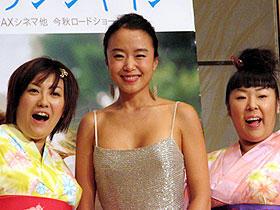 そっくり? (左から)黒沢かずこ、チョン・ドヨン、村上知子「ユア・マイ・サンシャイン」