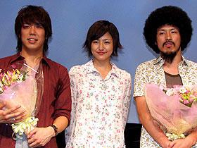 (左から)大橋卓弥、長澤まさみ、常田真太郎