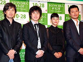 日本へようこそ (左から)パク・クァンヒョン監督、シン・ハギュン、 カン・ヘジョン、チョン・ジェヨン「トンマッコルへようこそ」