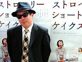 空気感にこだわった「ストロベリーショートケイクス」 矢崎仁司監督「ストロベリーショートケイクス」