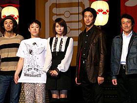 (左から)宮藤官九郎、阿部サダヲ、柴咲コウ、 堤真一、水田伸生監督「舞妓Haaaan!!!」