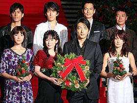 (後列左から)主題歌を歌うK、阿部力、沢村一樹、村上正典監督、 (前列左から)上野樹里、中谷美紀、大沢たかお、YOU「電車男」
