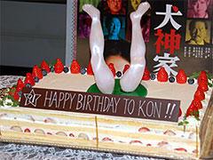 縁起の悪そうなスケキヨ・ケーキ「犬神家の一族」