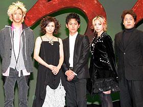 「どろろ」(左から)瑛太、柴咲コウ、妻夫木聡、 土屋アンナ、塩田明彦監督「どろろ」
