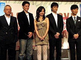 (左から)井筒和幸監督、井坂俊哉、中村ゆり、西島秀俊、藤井隆「パッチギ!」