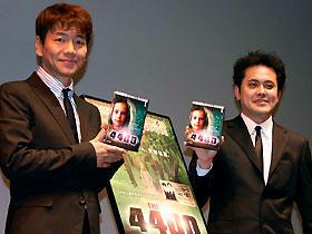 「4400」日本特別捜査官、くりぃむしちゅーの2人