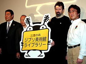 会見に登壇した中島清文館長(右)、 アレクサンドル・ペトロフ監督(右から2番目)ら「春のめざめ」