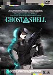 「GHOST IN THE SHELL/ 攻殻機動隊」 バンダイビジュアル/ 3990円「イノセンス」