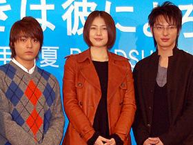「そのときは彼によろしく」 (左から)山田孝之、長澤
