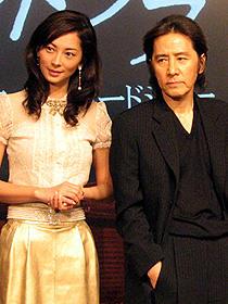 「ラストラブ」(左から)伊東美咲、田村正和「ラストラブ」
