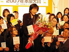 07年大賞受賞で満面の笑みの佐藤先生「博士の愛した数式」
