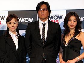 「犯人に告ぐ」(左から)松田美由紀、豊川悦司、井川遥