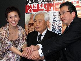 「陸に上がった軍艦」 (左から)大竹しのぶ、新藤兼人、山本保博「午後の遺言状」