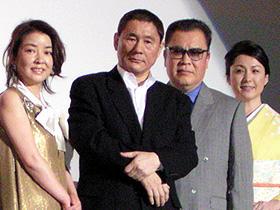 (左から)岸本加世子、北野武、江守徹、松坂慶子「監督・ばんざい!」