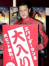 ピーター同様、ロマンスは失ってばかり「スパイダーマン3」