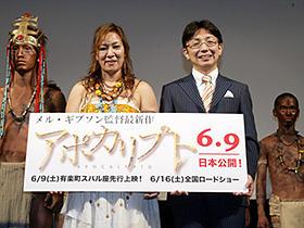 ジャガーに気をつけろ! (左から)ジャガー横田、木下博勝氏「アポカリプト」