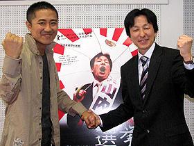 観察する側、される側 (左から)想田和弘監督、山内和彦氏「選挙」