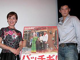 「家族の絆」を再認識したという(左から)松居和代、井坂俊哉「パッチギ!」