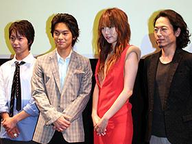 身体を動かしながら演じた声優陣 (左から)栩原楽人、柳楽優弥、菊地凛子、三上博史「鉄コン筋クリート」