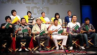 映画監督に挑戦した吉本興業お笑い芸人の面々「大日本人」