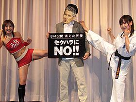 痴漢はアカンで! (左から)風香、小林由佳「消えた天使」