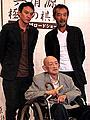 チャン・チェン来日!天才棋士の伝記映画「呉清源/極みの棋譜」会見
