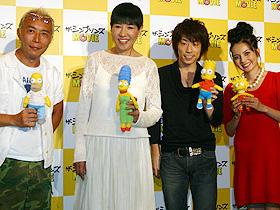 """ちょっとすごい""""家族""""「ザ・シンプソンズ MOVIE」 (左から)所ジョージ、和田アキ子、田村淳、ベッキー「ザ・シンプソンズ MOVIE」"""