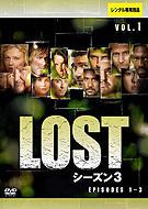 12月19日第1弾DVDレンタル開始 「LOST」シーズン3