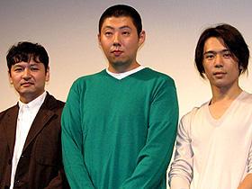 佳乃を好きになりかけたのに… (左から)藤田容介監督、荒川良々、岡田義徳「全然大丈夫」