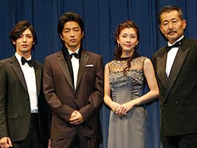 (左から)玉木宏、大沢たかお、竹内結子、藤竜也「ミッドナイト イーグル」