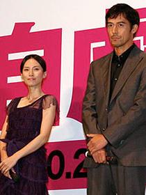(左から)中谷美紀、阿部寛「自虐の詩」