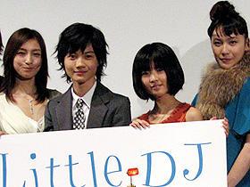 神木くんは12月8日、DJに! (左から)広末涼子、神木隆之介、福田麻由子、村川絵梨「Little DJ 小さな恋の物語」