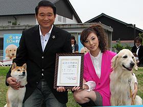 犬の名演にも演技賞? (左から)船越英一郎、田中麗奈「マリと子犬の物語」