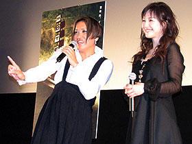 絶叫するとキレイになる?(左から)IKKO、相田翔子「モーテル」