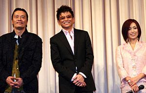 夢をあきらめない中年男への応援歌! (左から)遠藤憲一、哀川翔、酒井法子「SS エスエス」