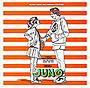 「タイタニック」以来の快挙!「JUNO」サントラが全米チャート1位に